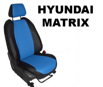 Чехлы Автопилот для Hyundai Matrix (Хендай Матрикс)